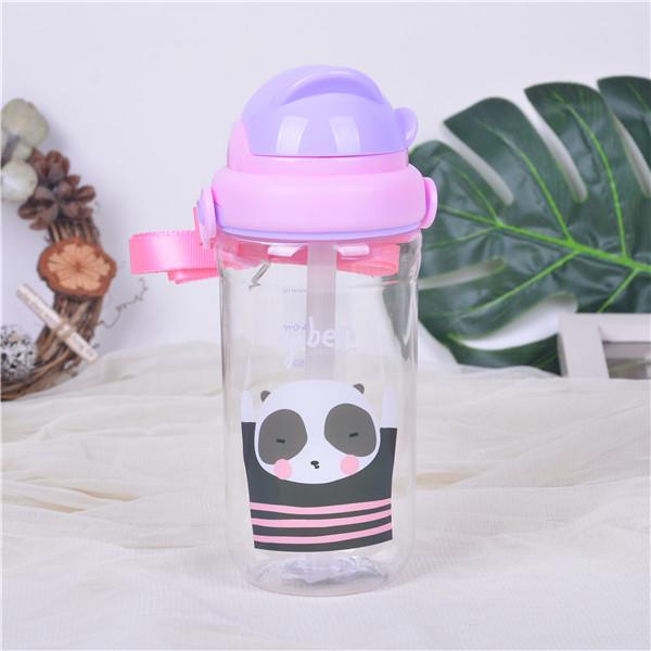 430ML亿本萌趣儿童吸管杯便携塑料杯可爱便携背带水杯