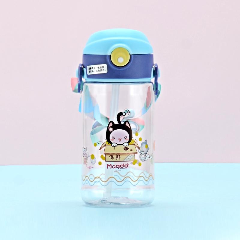 380ML亿本蘑茹点点儿童水壶背带便携杯子吸管塑料杯
