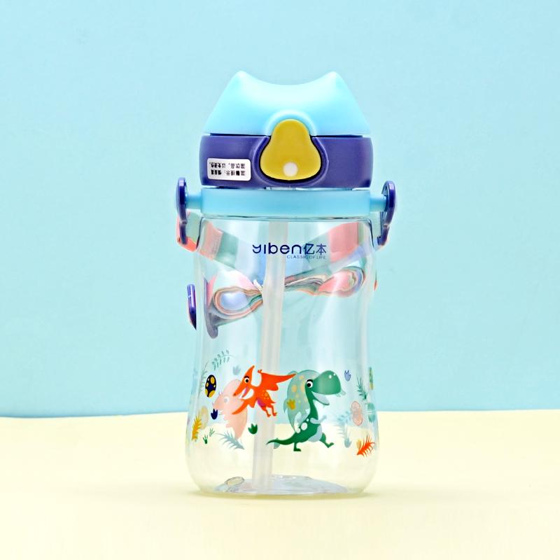 390ML亿本美乐儿童水壶可爱提绳吸管杯子便携带水杯