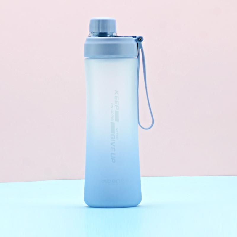 650ML亿本源悦太空杯创意连盖塑料杯渐变磨砂杯子