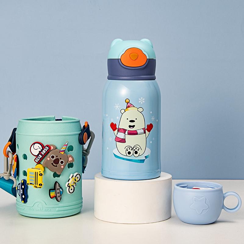 600ML熊老板DIY益智儿童壶洞洞杯双杯盖吸管保温杯