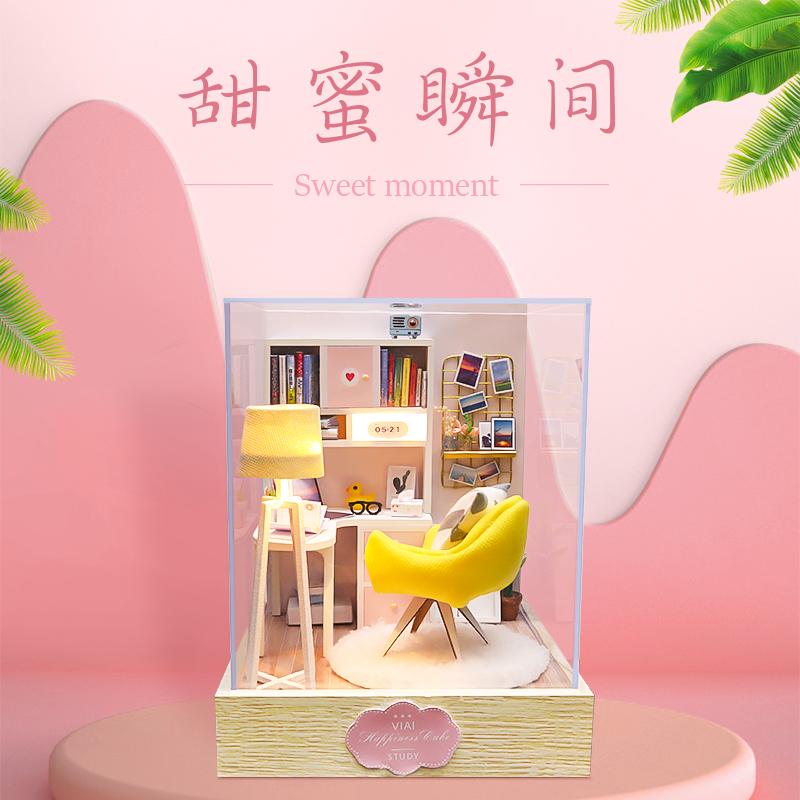 幸福立方-为爱努力手工制作拼装小房子微观模型生日礼物