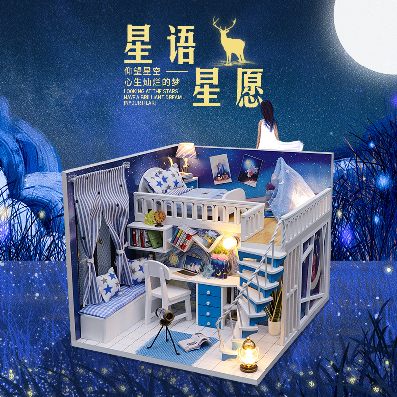 星语心愿-VIAI手工制作DIY小屋别墅阁楼模型拼装玩具