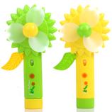太阳花手压喷雾风扇 儿童喷手小风扇 手摇小风扇