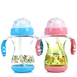 320ml便携式儿童学饮杯 宝宝吸管水壶 带手柄水杯