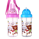 420ML卡通欢乐熊仔儿童水壶宝宝杯便携塑料水杯吸管杯子