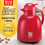 1.5L 家用保温热水瓶 物生物欧式家居保温壶 玻璃内胆暖壶