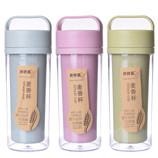 300ML双层隔塑料水杯创意麦香随手杯  手提便携礼品杯