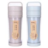 420ML韩国创意麦香随身杯带提绳时尚男女学生便携水杯子