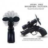 手枪带灯光USB充电风扇
