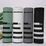 500ML横条直身保温杯商务水杯创意礼品随手杯子