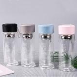 260ML品雅商务双层玻璃杯便携带茶隔耐高温泡茶杯子