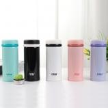 250ML创意超轻量直身保温杯简约便携水杯学生杯子