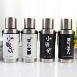 360ML流行语保温杯创意子弹头水杯韩版学生水壶
