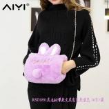 紫色英文兔包包电暖宝