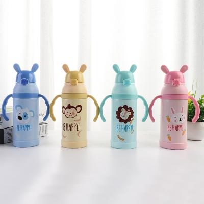 350ML可爱卡通动物双盖儿童保温杯手柄背带两用杯子