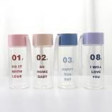 230ML创意幸运数双层玻璃杯学生韩版小清新防烫随手杯
