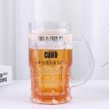450MLFavourite啤酒冰杯小号创意整人恶搞塑料水杯