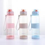 700ML亚奇运动弹跳水杯太空杯便携户外旅行塑料杯