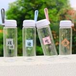 400ML时尚流行语太空塑料杯男女学生便携手提水杯子