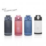 550ML创意环保Tirtan吸管磨砂塑料杯运动旅行便携太空杯