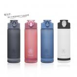 750ML创意环保Tirtan吸管磨砂塑料杯运动旅行便携太空杯