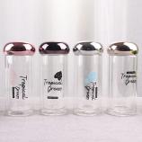280ML创意幻影时尚双层玻璃杯隔热防烫水杯子