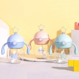 280ML卡通趣乐星星儿童吸管塑料杯双手柄宝宝学饮杯