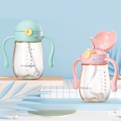 210ML熊本士章鱼款儿童吸管杯宝宝学饮杯