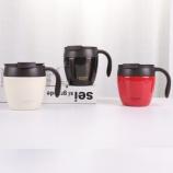 320ML创意沁香咖啡杯带盖手柄304不锈钢保温杯