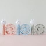 兔子折叠夜灯风扇学生卡通可爱便携式迷你小风扇