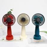 创意手机支架网罩充电风扇学生宿舍桌面静音小风扇