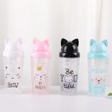 400ML韩版猫儿滑盖冰杯夏日双层冰酷杯饮料碎冰杯