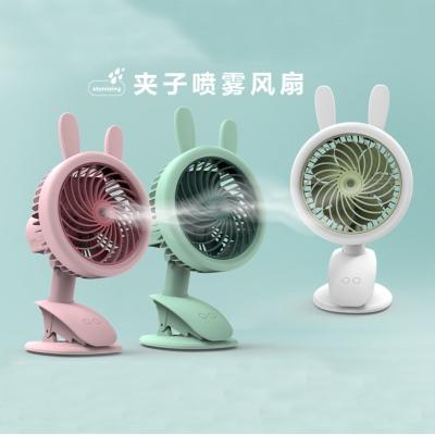 韩版萌兔夹子喷雾风扇USB充电迷你静音桌面风扇