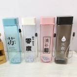 550ML时尚原宿方形塑料杯