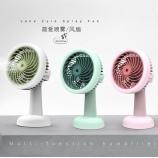 夏日新款简约喷雾风扇宿舍办公室学生手持随身风扇