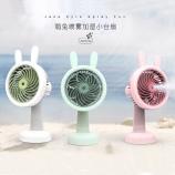 韩版萌兔喷雾风扇便携式学生宿舍迷你USB充电风扇