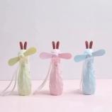 创意钻石兔子喷水风扇学生可爱迷你手持充电小风扇