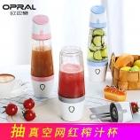 简约时尚电动榨汁杯家用户外迷你小型便携式榨汁机
