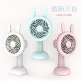 卡通萌兔摇头夜灯风扇USB充电夏季迷你静音桌面小风扇