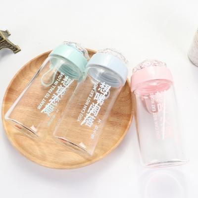 320ML小昕语单层玻璃杯学生情侣小清新喝水杯子