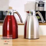 1.5L大容量(红胆玻璃)保温壶304不锈钢家用暖水壶