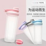 700ML活力速摇杯蛋白粉摇摇杯时尚运动健身带刻度水杯
