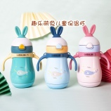 260ML卡通趣乐萌兔儿童保温杯手柄背带两用宝宝吸管杯