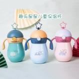 260ML韩版316不锈钢星星儿童保温杯宝宝手柄吸管杯