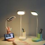1053镜子触摸感应台灯学生阅读护眼LED灯卧室床头夜灯