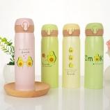 500ML韩版牛油果弹盖保温杯小清新时尚可爱水杯子