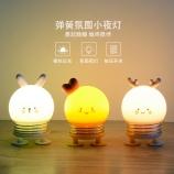创意按压弹簧氛围小夜灯便携LED床头灯陪伴减压灯