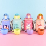 600ML智能温显儿童杯316不锈钢保温杯宝宝吸管杯