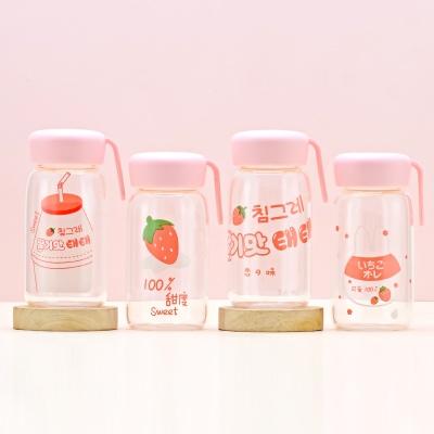 360ML创意时尚草莓牛奶美客玻璃杯手提绳便携带水杯